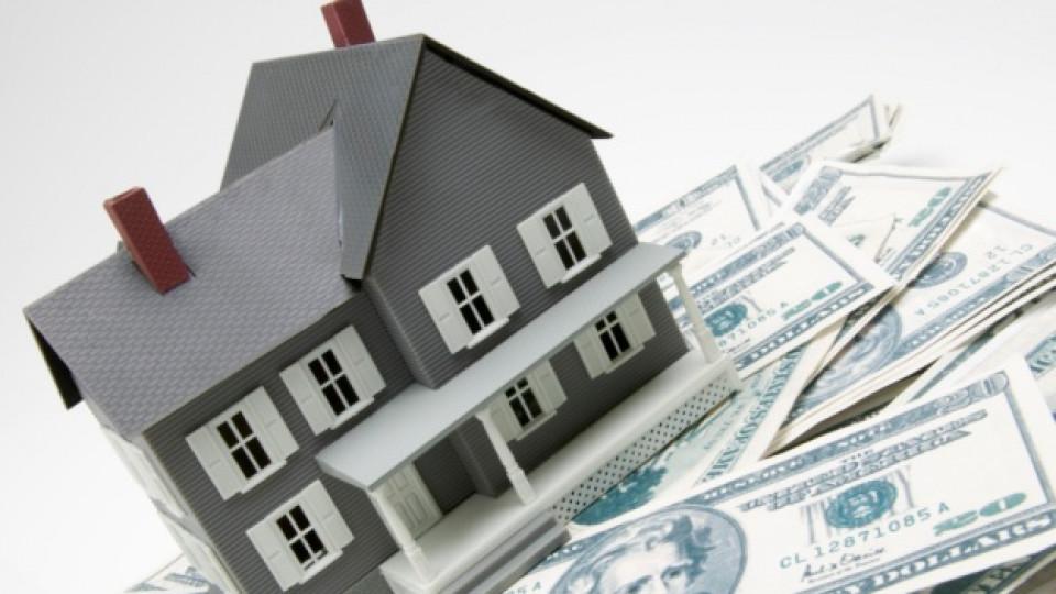 първоначални жилищни вноски